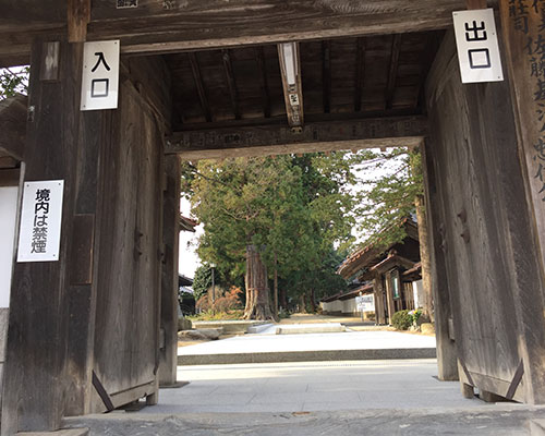 Iohji Temple2