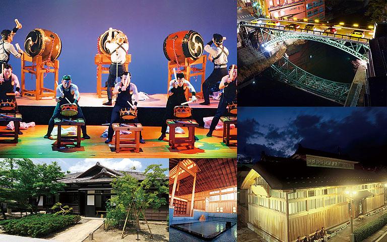 飯坂温泉トップページ写真1