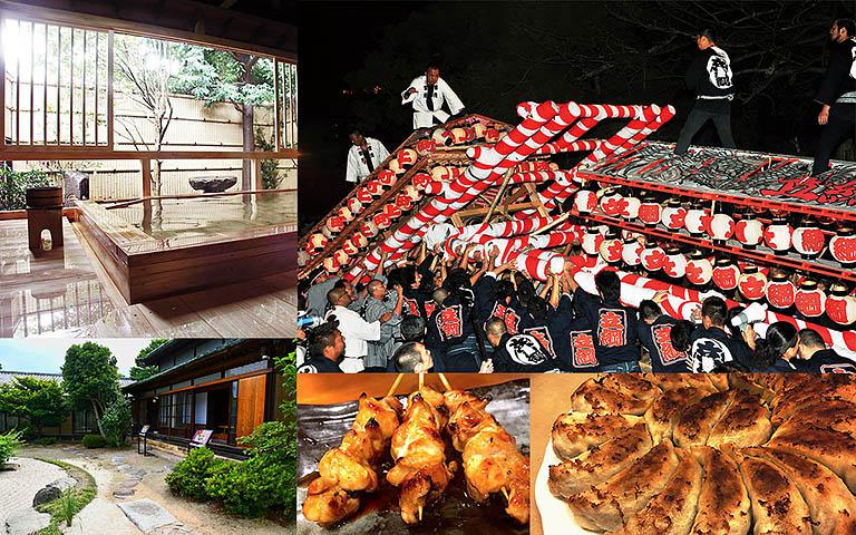 飯坂温泉トップページ写真2